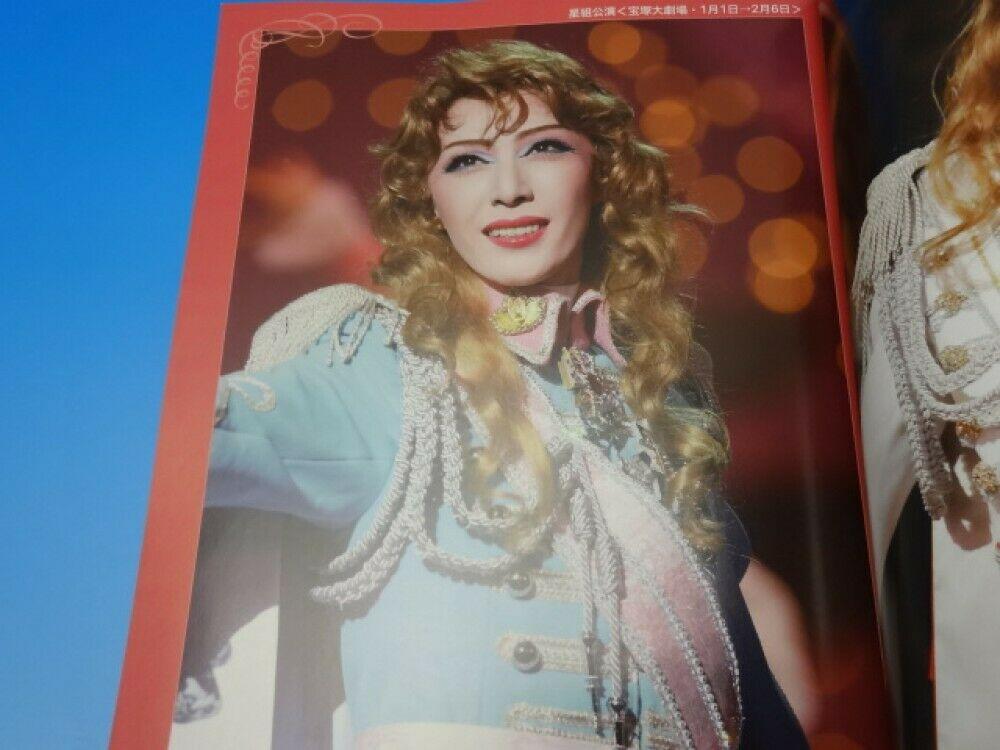The Rose of Versailles Featured Proguram II Takarazuka Musical Book  S-l1600-5--56c9382